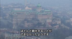 Capture du 2013-03-23 22:25:01