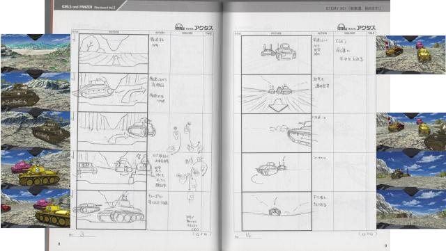 gup-storyboard-1-b
