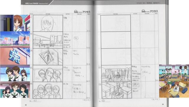 gup-storyboard-1-d