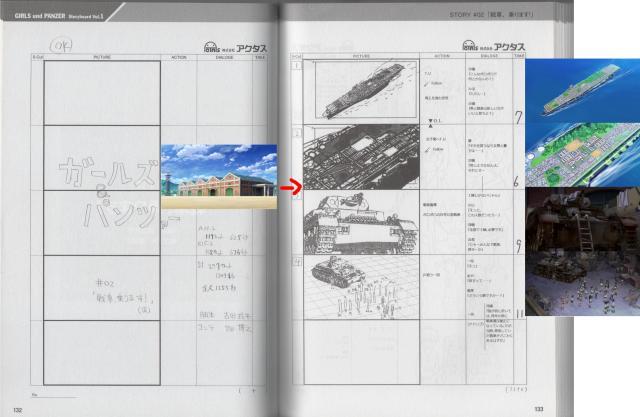 gup-storyboard-2-a
