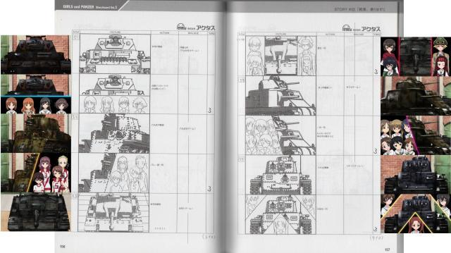 gup-storyboard-2-e