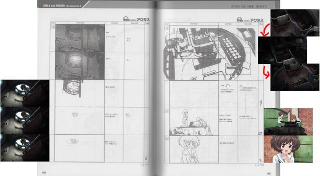 gup-storyboard-2-f