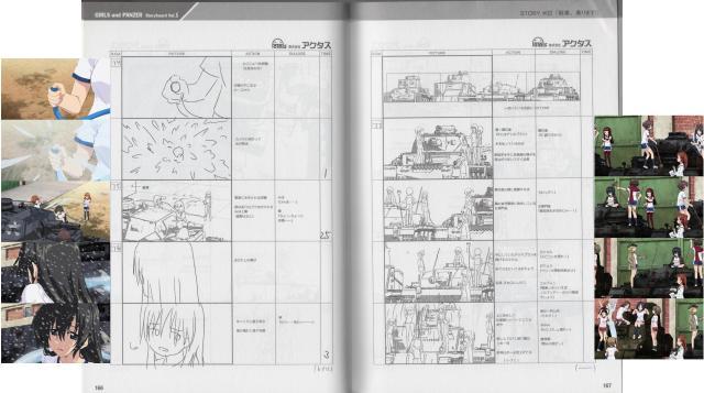 gup-storyboard-2-g