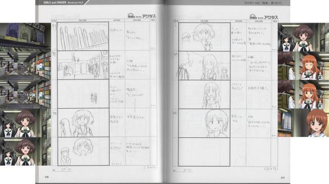 gup-storyboard-2-h
