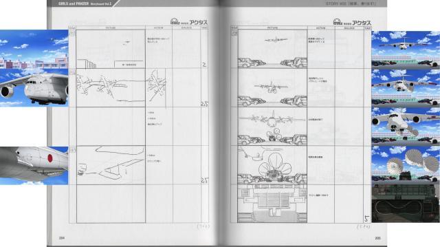 gup-storyboard-2-j