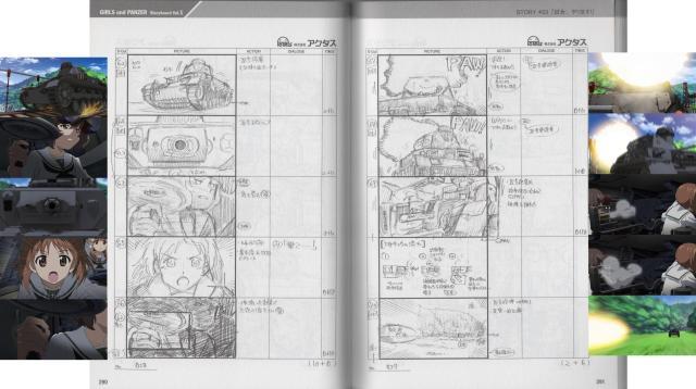 gup-storyboard-3-c