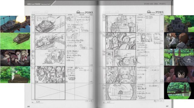 gup-storyboard-3-e