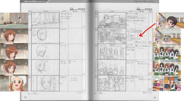 gup-storyboard-3-f