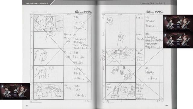 gup-storyboard-4-b