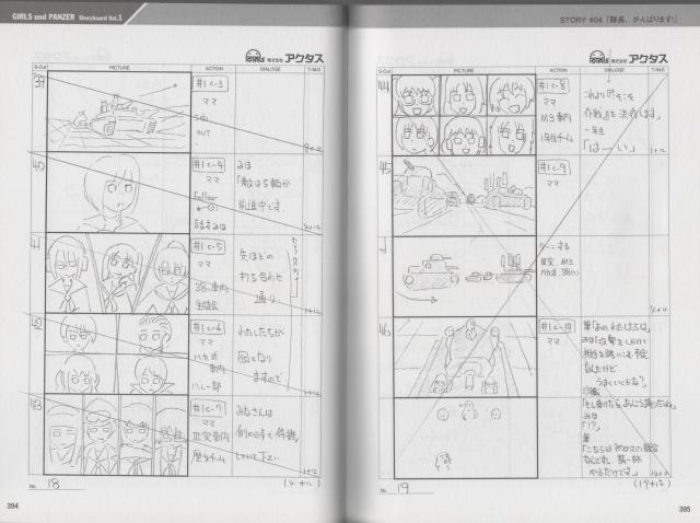 gup-storyboard-4-c
