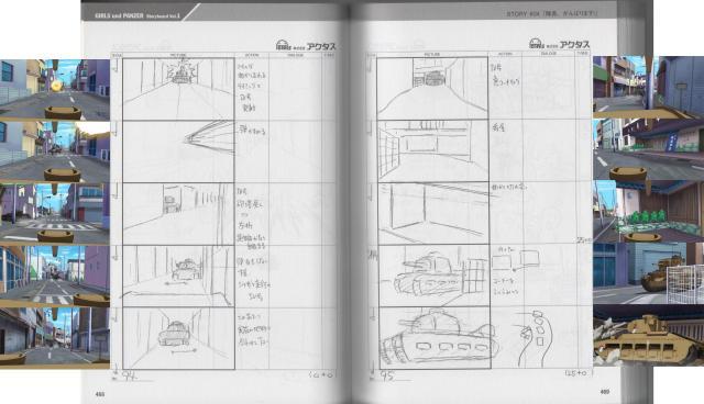 gup-storyboard-4-f