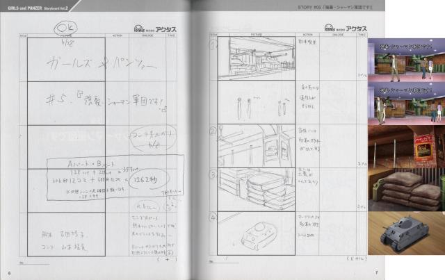 gup-storyboard-5-a