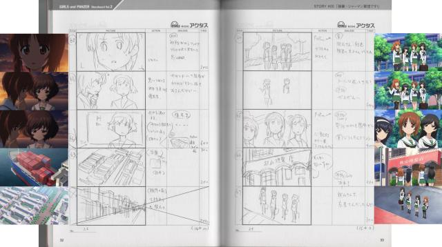 gup-storyboard-5-b