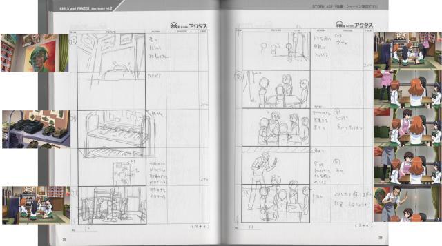 gup-storyboard-5-d