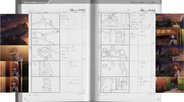 gup-storyboard-5-e