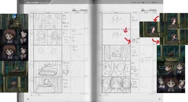 gup-storyboard-5-g