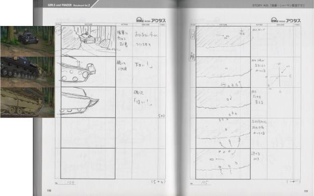gup-storyboard-5-h