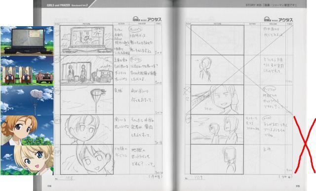gup-storyboard-5-i
