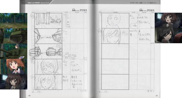 gup-storyboard-5-j
