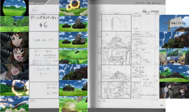gup-storyboard-6-a