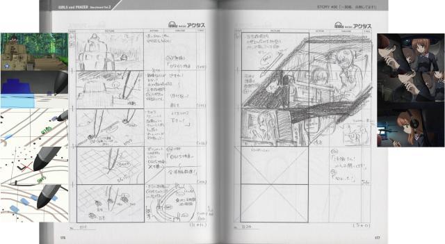 gup-storyboard-6-f
