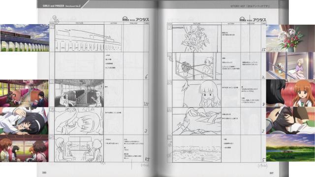 gup-storyboard-7-a