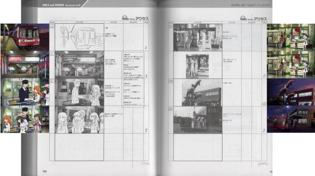 gup-storyboard-7-b