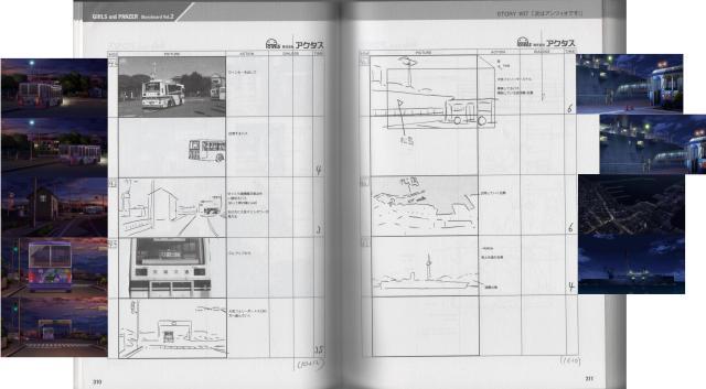 gup-storyboard-7-c