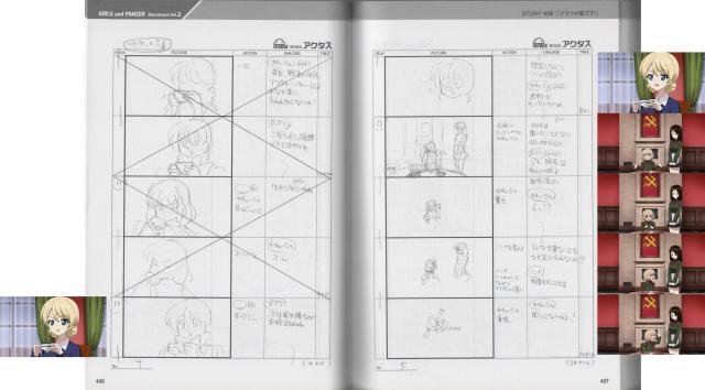 gup-storyboard-8-b