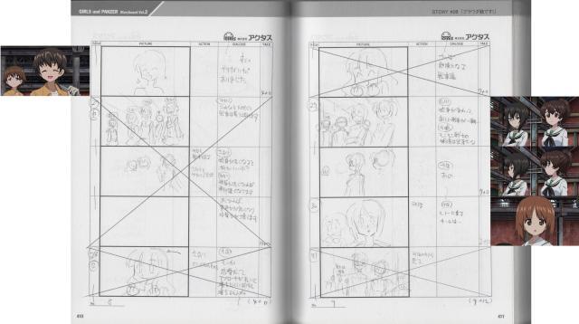 gup-storyboard-8-c