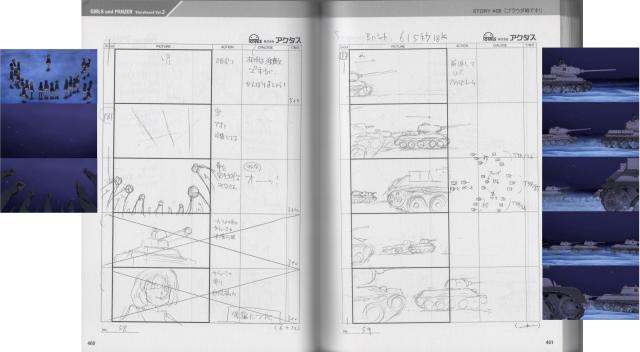 gup-storyboard-8-g