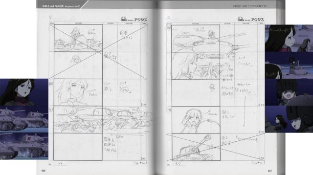 gup-storyboard-8-i