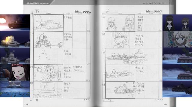 gup-storyboard-8-l