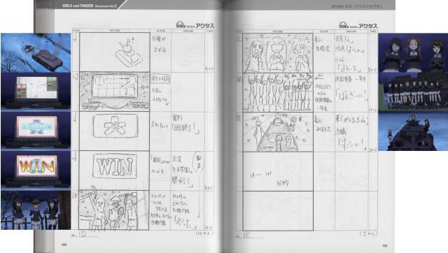 gup-storyboard-10-a