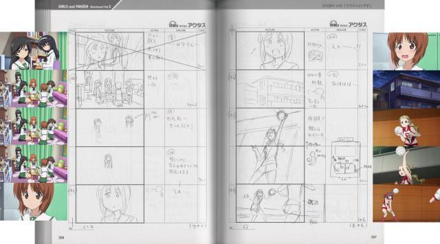 gup-storyboard-10-d