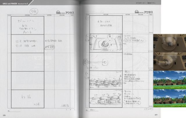 gup-storyboard-11-a