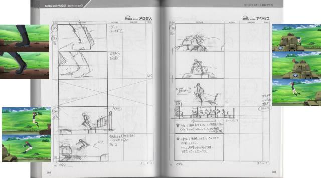 gup-storyboard-11-c