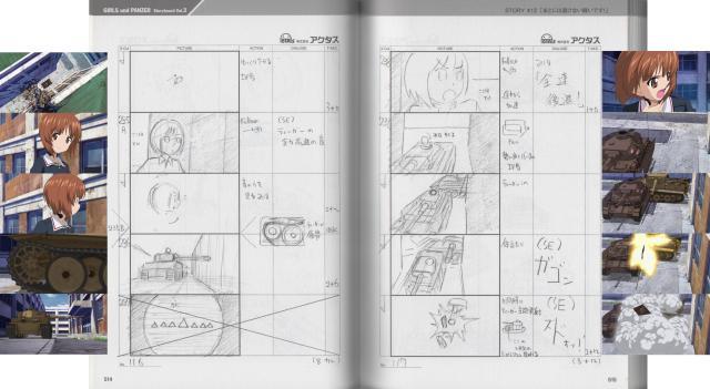 gup-storyboard-12-b