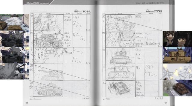gup-storyboard-12-c