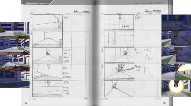 gup-storyboard-12-d