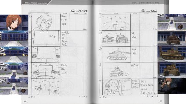 gup-storyboard-12-e