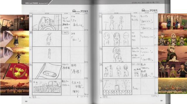 gup-storyboard-12-i