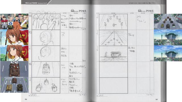 gup-storyboard-12-j