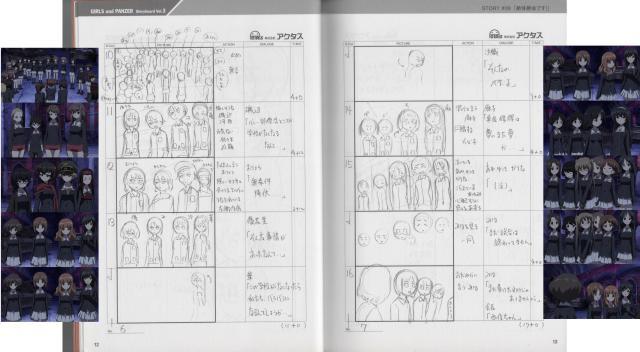 gup-storyboard-9-b