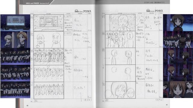 gup-storyboard-9-e