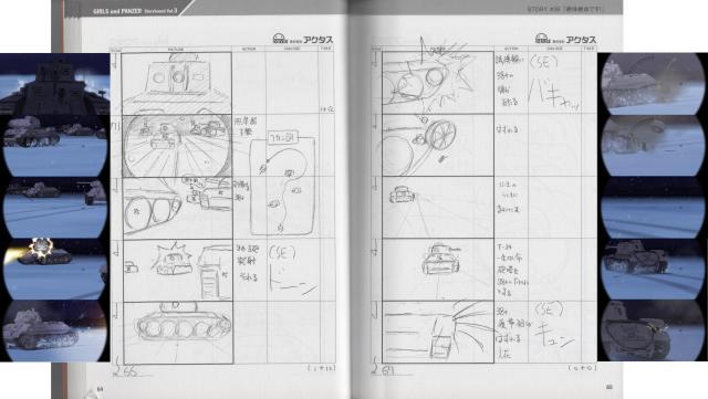 gup-storyboard-9-f